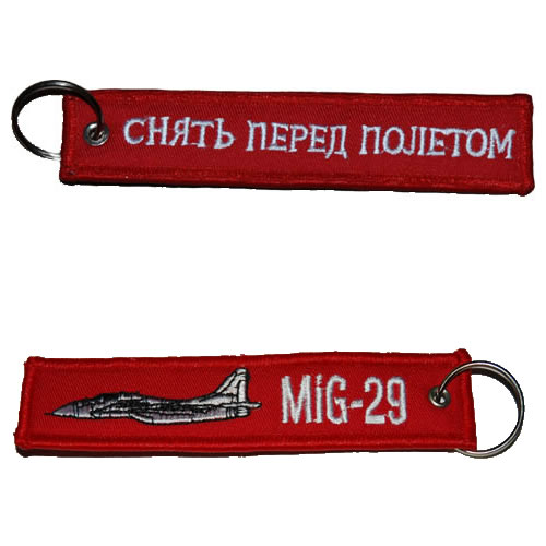 "Keyring ""REMOVE BEFORE FLIGHT"" MIG-29/RBF"